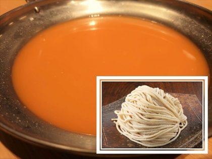 【追加】麺1玉+追加スープ(赤)400cc