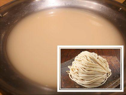【追加】麺1玉+追加スープ(白)400cc