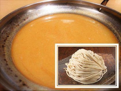 【追加】麺1玉+追加スープ(黄)400cc