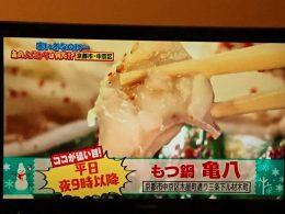 関西テレビ ちゃちゃ入れ<br>マンデー