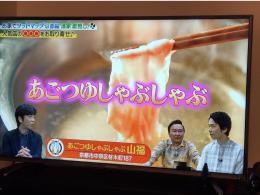 関西テレビ フットマップ